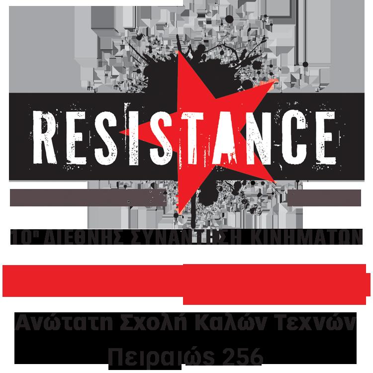 Resistance Festival