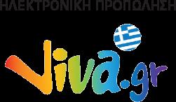Προπώληση μέσω Viva.gr
